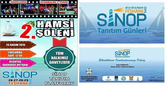 2. FESHANE TANITIM GÜNLERİ 26-29 KASIM'DA İSTANBUL'DA