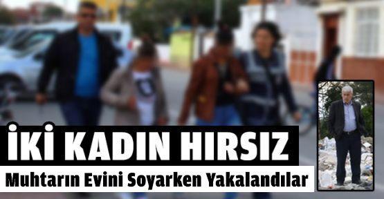Gerze'de Kadın Hırsızlar Yakalandı